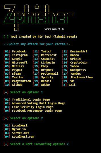 ساخت صفحه جعلی و فیشینگ با ابزار Zphisher در کالی لینوکس 2020.1a