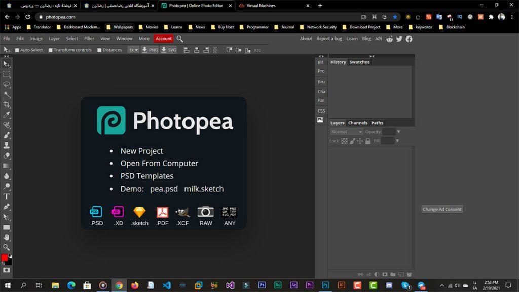 کار با فتوشاپ آنلاین تحت وب بدون نیاز به نصب  وب سایت Photopea