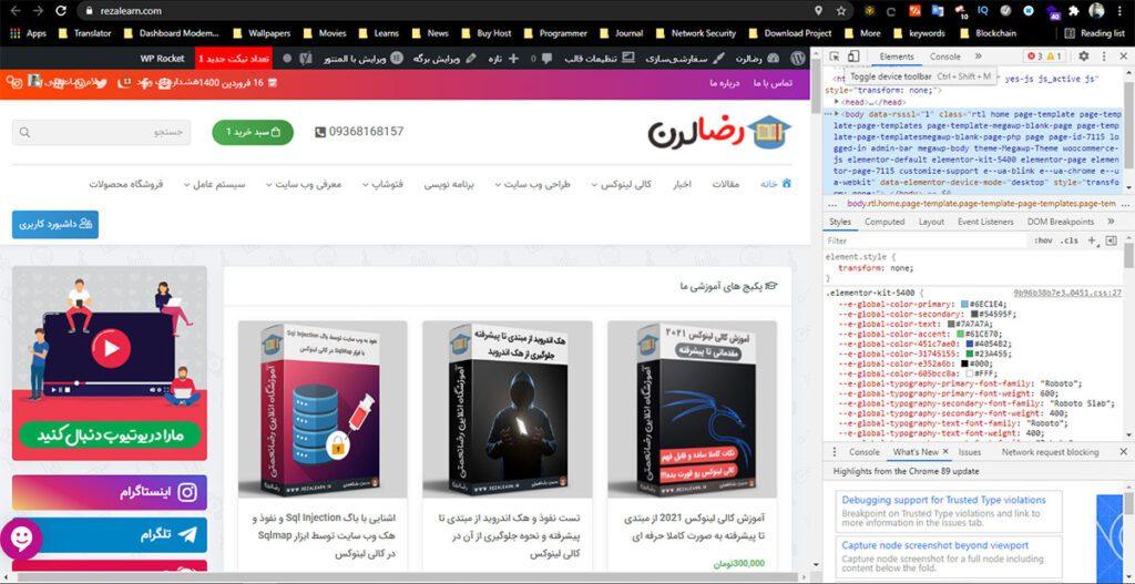 آپلود عکس و فیلم در اینستاگرام با مرورگر کروم توسط کامپیوتر